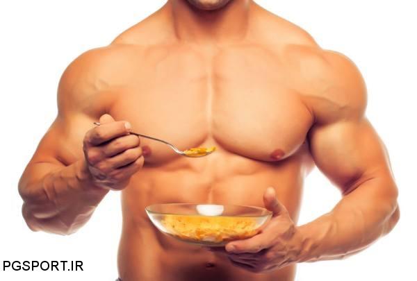 رژیم غذایی بدنسازی برای حجیم سازی عضلات