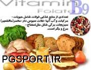 سلامتی و آرامش با ویتامینهای گروه B