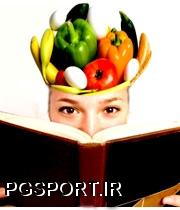 غذاهای مفید در حالات روحی مختلف