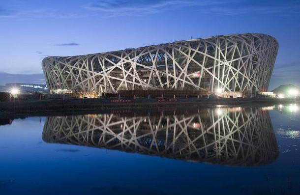 ورزشگاه ملی پکن