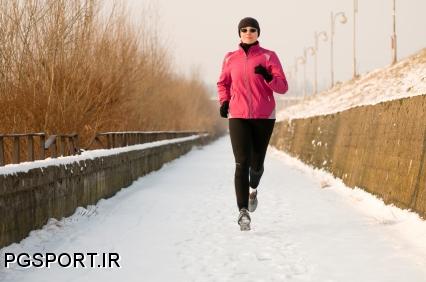 چگونه در فصل سرد ورزش کنیم؟  سرمازدگی
